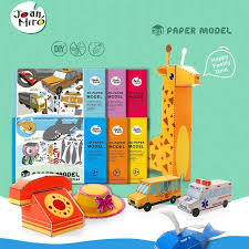 children Brand 3D paper model puzzle toys/ Kids baby card models ...