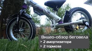 Видео-обзор 2020 - Супер-<b>беговел Small Rider Roadster</b> Pro 4
