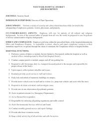 resume  security guard job description  tomorrowworld coresume