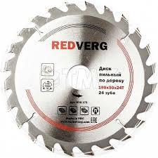 <b>Диск пильный</b> по дереву RedVerg <b>твердосплавный</b> 190х30/20 мм ...