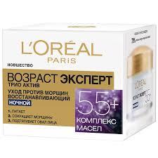 <b>Крем</b> ночной <b>Loreal Трио</b> актив антивозрастной эффект, 50 г, 55 ...