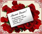 Поздравления в прозе с 8 марта женщине в прозе