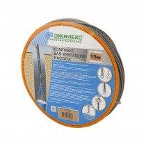 <b>Комплект</b> для гидронасоса – купите по низкой цене в Castorama