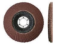Картинки по запросу круг шлифовальный лепестковый торцевой БАЗ