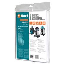 <b>Мешки для пылесоса</b>, купить по цене от 110 руб в интернет ...