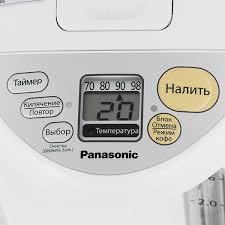Купить <b>Термопот Panasonic NC-DG3000WTS</b> в рассрочку от 518 ...