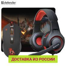 <b>Клавиатура мышь</b>, купить по цене от 390 руб в интернет ...