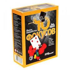 Купить Step Puzzle Школа волшебства 10 фокусов Black 76076 ...