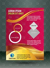 flyer design template vector image rfclipart flyer design template click to zoom