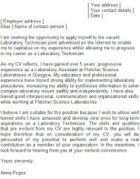 laboratory technician cover letter sample writing a speculative cover letter