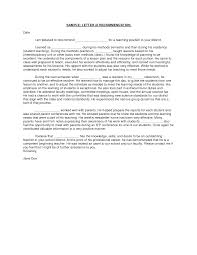 letter of recommendation example for student cover letter database letter of recommendation example for student