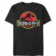 Official <b>Jurassic Park T-Shirts</b>