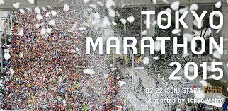 「東京マラソン」の画像検索結果