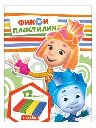 Лепка <b>Centrum</b> - купить лепку <b>Центрум</b>, цены в Москве на goods.ru