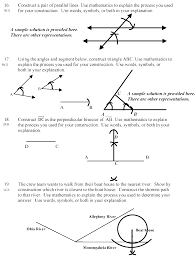 answers to geometry problems math problem solver answers your algebra geometry trigonometry calculus and statistics homework questions step by step explanations justlike a