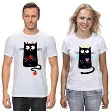 """<b>Парные футболки</b> c эксклюзивными принтами """"юмор"""" - <b>Printio</b>"""
