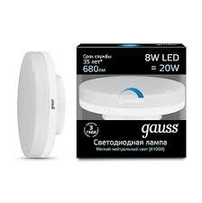 108408208-D <b>Лампа Gauss</b> LED <b>GX53 8W</b> 4100K диммируемая