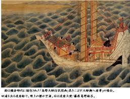 「最澄と空海が遣唐使として入唐。」の画像検索結果