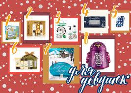 2019: 31 идея ярких и необычных beauty-подарков | LDmag.ru