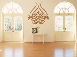 الديكور العربي فن و أصالة~~~بقلمي~~~ images?q=tbn:ANd9GcR