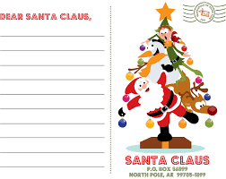 letter word christmas letter template new word christmas letter template medium size