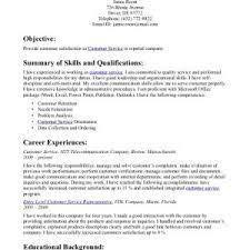 resume customer service sample resume sample for customer service resume template templates jobs representative no sample resumes customer service