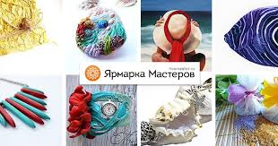 Коллекция авторских товаров Красота подводного мира ...