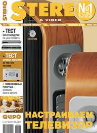 Журнал Stereo&Video № 6, 2006 / Stereo.ru