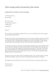 gaur tk application letter for job in bank sample