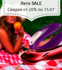 Вибраторы | Lovemag.ru
