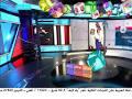 Video for المصارعة في جدة مباشر