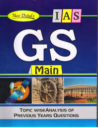 buy c upsc ias mains hindi english essay question papers ias mains general studies topic wise unsolved question papers