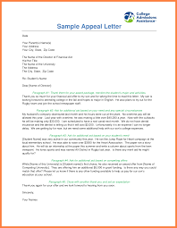 how to write a appeal letter for financial aid appeal letter  4 how to write a appeal letter for financial aid