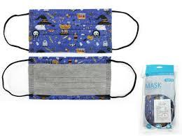 [<b>KIDS</b>] [EMOJI PRINT] <b>Disposable 3</b> Ply Safety Face Mask - <b>10 PCS</b> ...