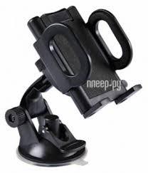 <b>Держатель</b> Buro JZ-05W Black