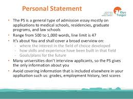 how to write a personal statement for college scholarships How to write a college application essay word  How to write a college application essay word