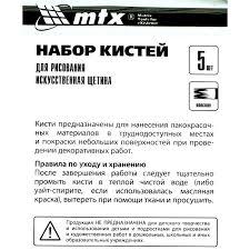 <b>Набор кистей для</b> рисования, 5 шт. в Москве – купить по низкой ...