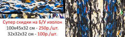 Купить <b>арбалет</b> - Москва. Купить <b>арбалет</b> в клубе Варяг.