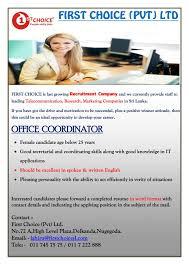 office coordinator jobmaster lk sri lankan smartest job portal job