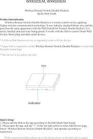 WXKG02LM <b>Wireless Remote Switch</b> User Manual Lumi United ...