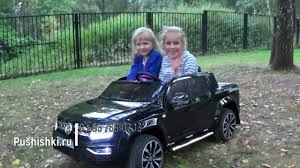 Купить <b>детский электромобиль</b> Volkswagen Amarok 4WD BLACK ...