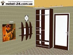 <b>Шкаф купе Эконом</b>-1000 Ника | <b>Шкаф</b>, <b>Мебель</b> и Современная ...