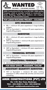 assistant quantity surveyor jobs vacancies in sri lanka top jobs best job site in sri lanka cv lk
