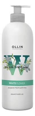 Купить <b>жидкое мыло</b> для рук white flower 500мл <b>OLLIN</b> ...