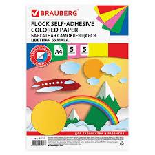 Купить <b>Цветная бумага</b> А4 БАРХАТНАЯ САМОКЛЕЯЩАЯСЯ, 5 ...