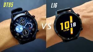 DT95 vs <b>L16</b> - COMPARISON DESIGN, SIZE, FEATURE - YouTube