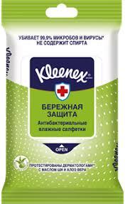<b>Салфетки KLEENEX</b> Protect антибактериальные <b>влажные</b> с ...
