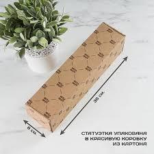 <b>Наградная статуэтка *С Новосельем*</b>, цена 1190 руб, купить в ...