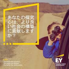 betterquestions on topsy one your analytical mind can drive innovation inspire betterquestions and help build a betterworkingworld