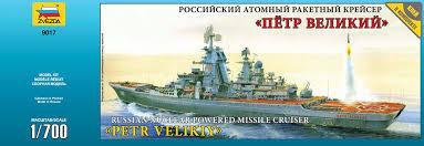 <b>Звезда Сборная модель</b> Атомный ракетный <b>крейсер</b> Петр Великий